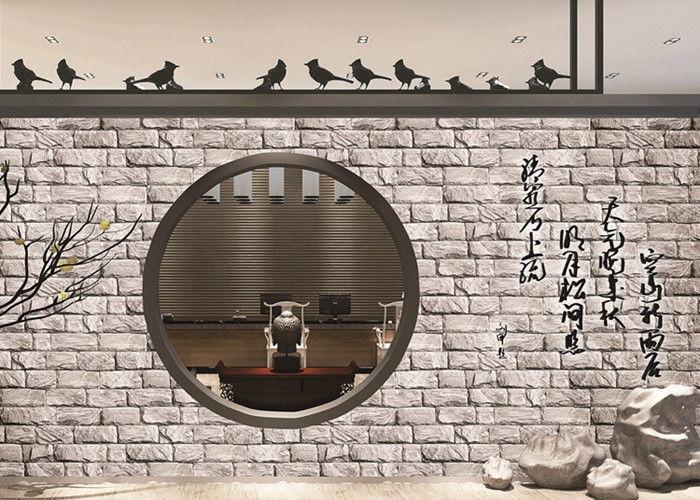PVC 부엌 벽을 위한 방수 저가 벽지, 3D 벽돌 효력 벽지